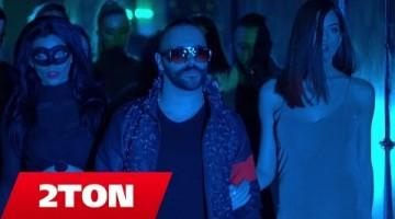 NandoLeaks New Video: 2Ton – Vip Zona